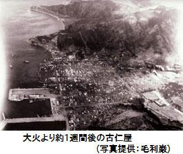 <b>文化</b>財の紹介(イントロダクション) | 瀬戸内町立図書館ホームページ
